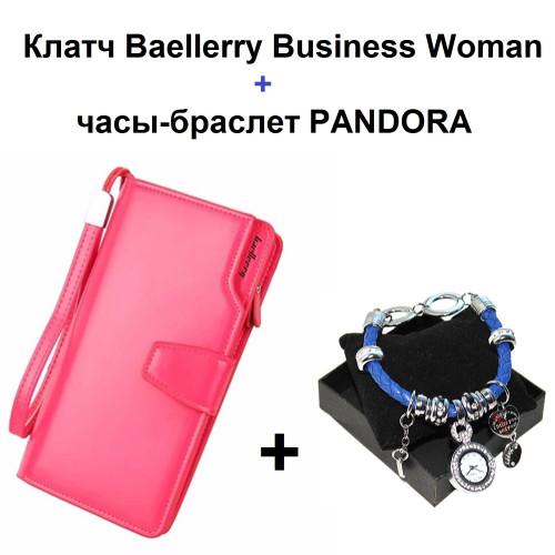 Клатч Baellerry Business Woman женский + часы-браслет Pandora