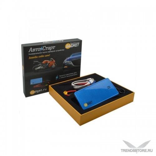 Компактное пусковое устройство АвтоСтарт для авто