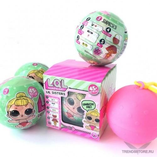 LOL Кукла сюрприз в шарике