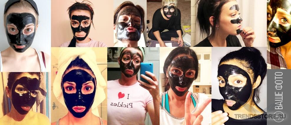 Черная маска Black Mask довольные клиенты