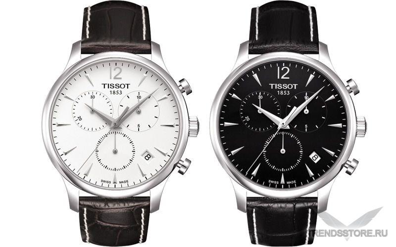 Baellerry + часы Tissot