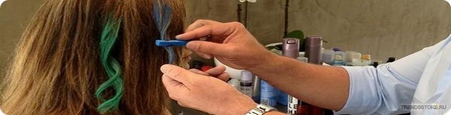 Пастельные мелки для волос по низкой цене